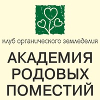 Курс органического сада, винограда, овощеводства в Киеве 18-20/12/2013
