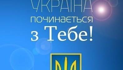 Прибирання біля озера Дідоровка в Києві
