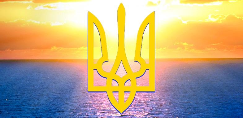 Золото Сонця та Блакить Води-Золото Солнца и Лазурь Воды-Golden Sun and Blue Water