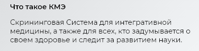 Screenshot_2-min